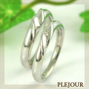 結婚指輪 安い 10金ゴールド マリッジリング ペアリング ダイヤモンド plejour