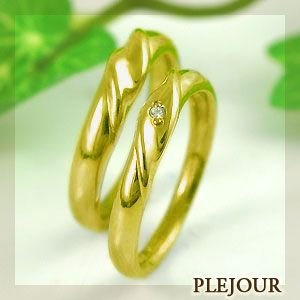 結婚指輪 K18ゴールド ダイヤモンド ペアリング マリッジリング plejour