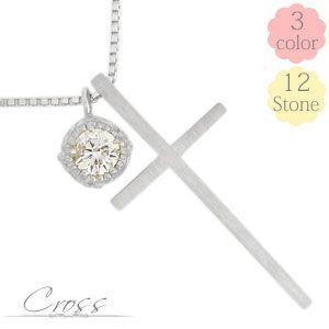 クロスネックレス 18金 一粒 ペンダント ダイヤモンド ネックレス プレゼント|plejour|05