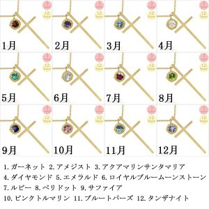 クロスネックレス 18金 一粒 ペンダント ダイヤモンド ネックレス プレゼント|plejour|06