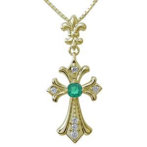 選べる天然石 クロス 十字架 ペンダント メンズ ネックレス|plejour
