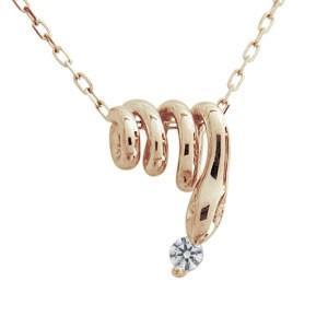 ダイヤモンド ネックレス 蛇 スネーク K10 ネックレス|plejour