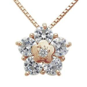フラワー ネックレス ダイヤモンド 10金 花 ネックレス|plejour