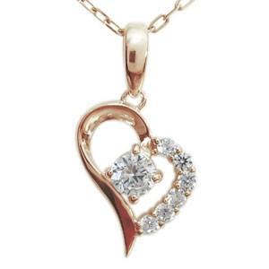 オープンハート ネックレス ダイヤモンド ネックレス 18金 ネックレス|plejour