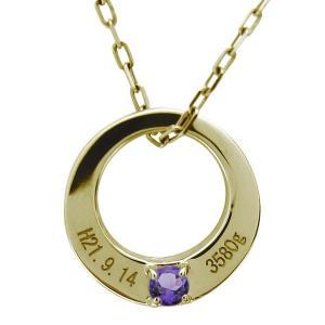 誕生石 ベビーリング ネックレス メモリアル ベビー 指輪 10金