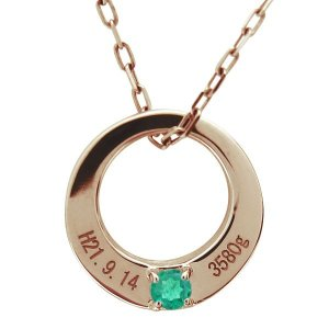 ベビーリング メモリアル 誕生石 ネックレス ベビー 指輪