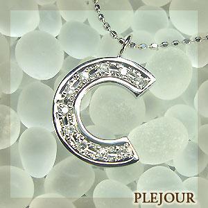 イニシャル ネーム(名前) 18金ダイヤモンド ペンダント(C)|plejour