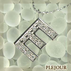 イニシャル ネーム(名前) 18金ダイヤモンド ペンダント(E)|plejour