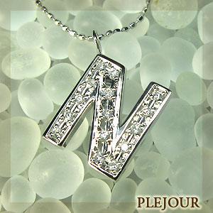 イニシャルペンダントダイヤモンドK18ネックレス チェーン付 N|plejour