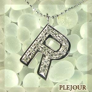 イニシャルペンダントダイヤモンドK18ネックレス チェーン付 R|plejour