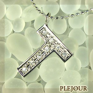 イニシャル ダイヤモンド ペンダント K18 ネックレス チェーン付 T|plejour