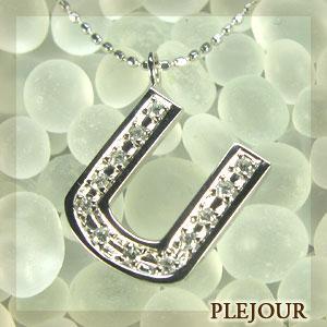 イニシャルペンダントダイヤモンドK18ネックレス チェーン付 U|plejour