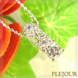 ダイヤモンド ペンダント K18ゴールド アンティーク トップ|plejour