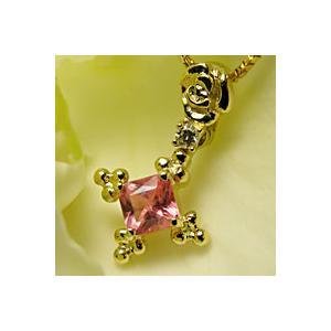 インカローズ ロードクロサイト K18ダイヤモンド付ペンダント|plejour