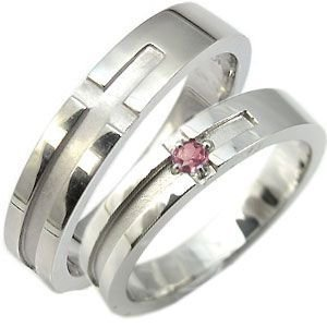 マリッジリング クロスリング k10 結婚指輪 安い ピンクトルマリン リング|plejour