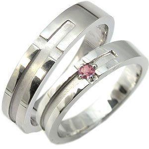 結婚指輪 ピンクトルマリン リング クロスリング k18ゴールド マリッジリング|plejour