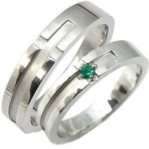 結婚指輪 エメラルド リング クロスリング k18ゴールド マリッジリング