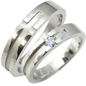 マリッジリング クロスリング k10 結婚指輪 ロイヤルブル...