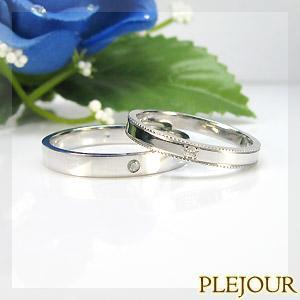 結婚指輪 安い ペアリング 18金 マリッジリング plejour
