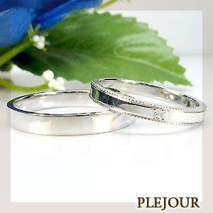 K18WG ペアリング マリッジリング 結婚指輪 安い plejour
