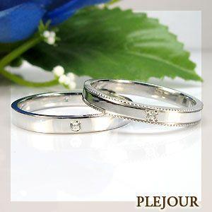 結婚指輪ペアリング プラチナ ダイヤモンド マリッジリングpt900 plejour