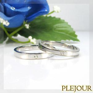 マリッジリング ペアリング プラチナ 結婚指輪 plejour