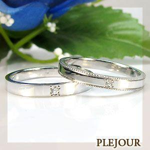 結婚指輪 ペアリング プラチナ ダイヤモンド マリッジリング pt900 plejour