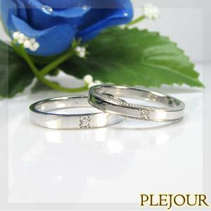 マリッジリング ペアリング プラチナ pt900結婚指輪 plejour