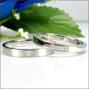 pt900 マリッジリング 結婚指輪 ペアリング plejour
