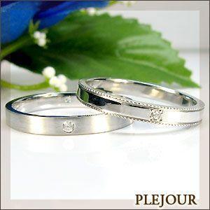 ペアリング マリッジリングK18ゴールド結婚指輪 安い plejour
