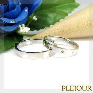 マリッジリング ペアリング プラチナ pt900 結婚指輪 plejour