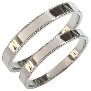 ペアリング K10ゴールド 結婚指輪 ミル打ち マリッジリング|plejour
