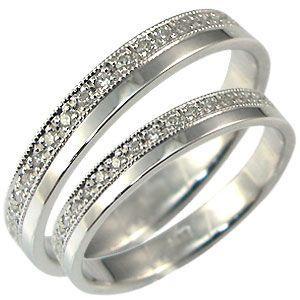 ダイヤモンド ペアリング 彫金 K10 結婚指輪 マリッジリング|plejour