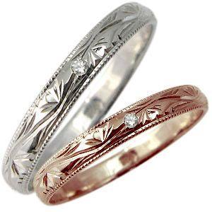 ペアリング ダイヤモンド K18 甲丸 マリッジリング 結婚指輪|plejour