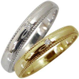 ペアリング ダイヤモンド 18金 甲丸 結婚指輪 マリッジリング|plejour