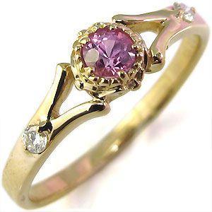 エンゲージリング ピンクサファイヤ リング K18イエローゴールド 婚約指輪|plejour