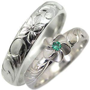 結婚指輪 エメラルド リング k18 ハワイアンジュエリー マリッジリング