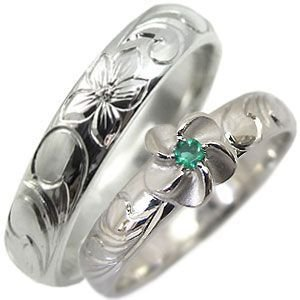 マリッジリング シルバー リング ハワイアン エメラルドリング 結婚指輪 安い
