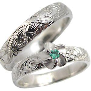結婚指輪 エメラルド リング ハワイアンジュエリー マリッジリング k18
