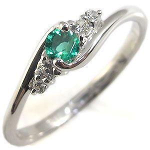 エメラルド リング 一粒 シンプル プラチナ 指輪|plejour