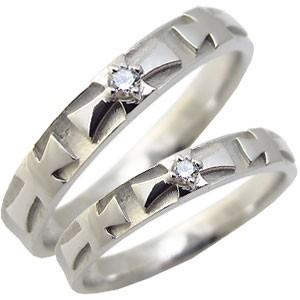 マリッジリング SV925 ペアリング ダイヤモンド クロス リング 結婚指輪 安い