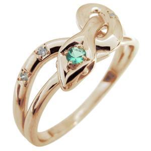 選べる誕生石 リング 天然石 10金 蛇 指輪|plejour
