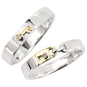 ペアリング コンビ 鍵 リング K18 SV925 指輪...