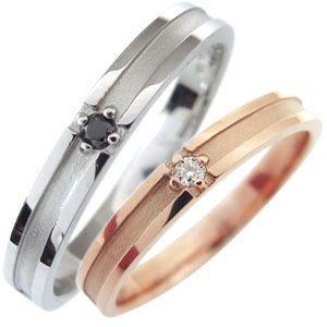 ペアリング ダイヤモンド クロス 18金 結婚指輪|plejour