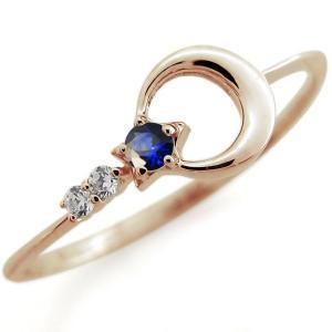 星 月 モチーフ 誕生石 リング ピンキーリング ムーン 指輪 K10 一粒|plejour