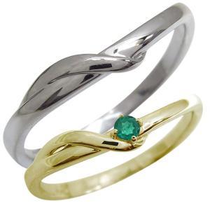 マリッジリング ペアリング 安い 結婚指輪 天然石 5月 エメラルド 10金