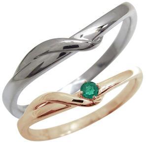 結婚指輪 ペアリング 2本セット ピンクゴールド 18金 プレゼント エメラルド