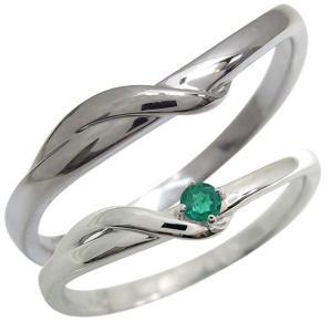 マリッジリング 結婚指輪 シルバー ペア 指輪 エメラルド 5月誕生石 安い