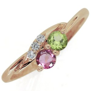 誕生石 シンプルリング 18金 リング 上品 指輪|plejour