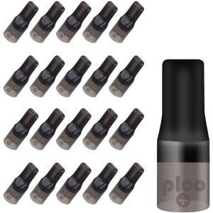 プルームテック プラス マウスピース 20個セット プルプラ たばこカプセル対応 個別包装 使い捨て...